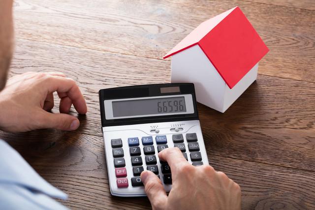 最新:房产税如何征收?征收标准...有何影响?如何处置手中房产?